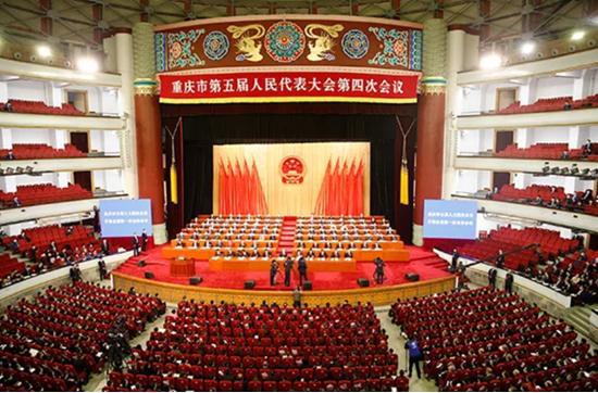重庆市五届人大四次会议召开     吴江林董事长参会