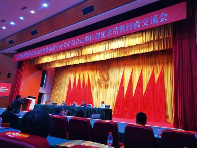 """重庆中讯控股集团荣获重庆市和谐劳动关系""""AA级企业""""称号"""